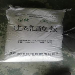 优级品过硫酸铵25kg/袋