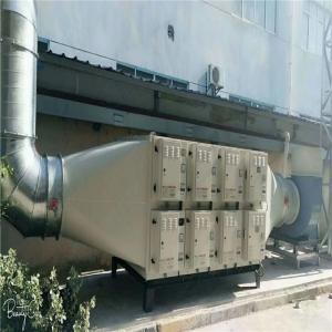电镀厂车间有机废气处理方法 酸洗废气处理设备VOC设计方案 优质厂家 产品图片