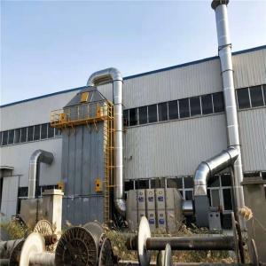 塑料造粒废气处理设备 塑料厂油烟气净化装置 蓝阳一站式服务厂家 产品图片