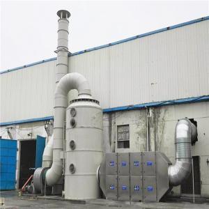 工业印刷废气处理设备|印刷印染行业废气处理报价方案免费制定 源头厂家 产品图片
