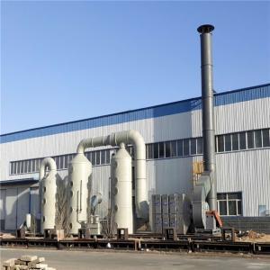 常州橡胶有机废气处理设备-烟尘处理方法-车间除臭 一对一服务 产品图片
