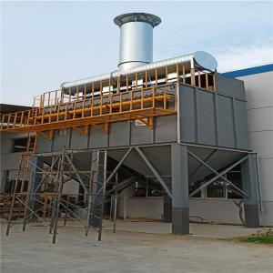 熔铝炉废气粉尘处理设备|压铸车间烟气VOC有机废气净化设备一站式定制 产品图片