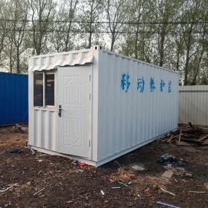 移动式集装箱标准养护室、 移动式混凝土标养室 、移动式混凝土标准恒温恒湿养护室 产品图片