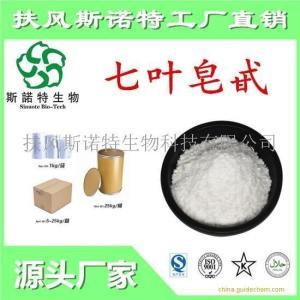 七叶皂甙厂家 98%高含量七叶皂甙粉