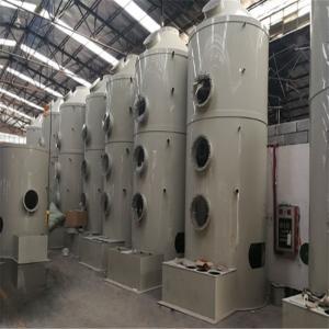 無錫廢氣凈化塔 印刷廠廢氣處理噴淋塔設備 噴漆廢氣凈化塔產品圖片