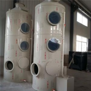 盐城喷涂废气喷淋塔厂家 化工厂废气净化塔 PP 不锈钢材质 源头厂家产品图片