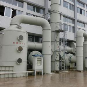 废气净化塔厂家 喷淋塔 碱洗塔 电镀酸洗废气处理 保质保量 产品图片