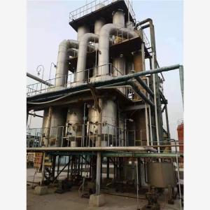 二手降膜蒸发器mvr 产品图片