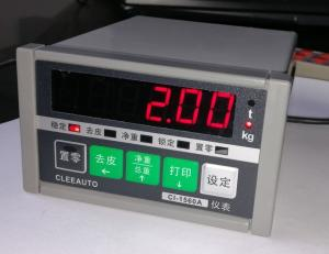 CI-1560A称重仪表 包装机上用 称重控制显示器