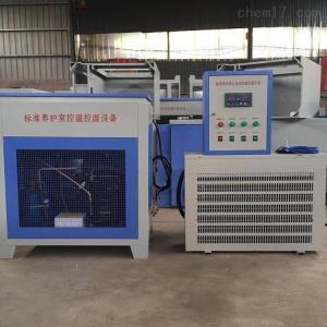 全自动养护室恒温恒湿设备、混凝土控温控湿养护设备 产品图片
