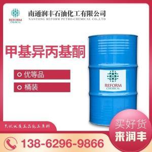 甲基异丙基酮 MIPK 563-80-4
