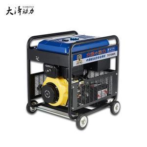 投标用300A柴油发电电焊一体机
