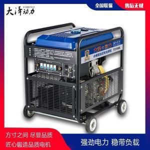 190A上海大泽管焊接电焊机实惠价
