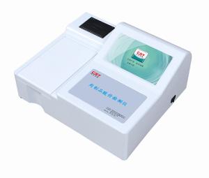 食用油酸价分析仪