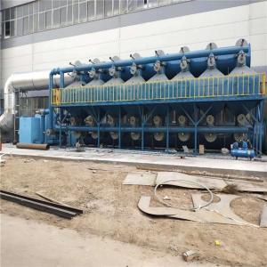 RCO催化燃燒廢氣處理設備 噴漆行業廢氣處理催化燃燒工藝產品圖片