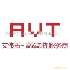 上海地区DSPE-PEG2000 二硬脂酰基磷脂酰乙醇胺-聚乙二醇2000 147867-65-0经销商