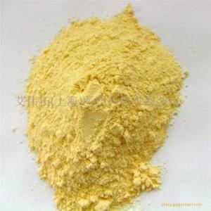 国产大豆卵磷脂现货