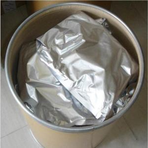 左旋肉碱 价格 食品级营养强化剂 左旋肉碱 产品图片