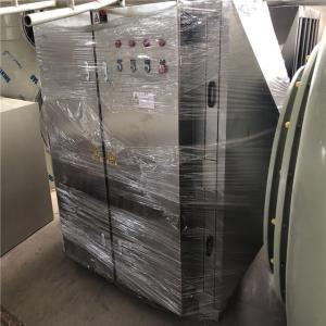 实验室废气处理设备 企业学校实验室VOC有机废气解决方案 量身制定 产品图片