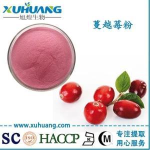 蔓越莓粉,蔓越莓果粉,蔓越莓提取物