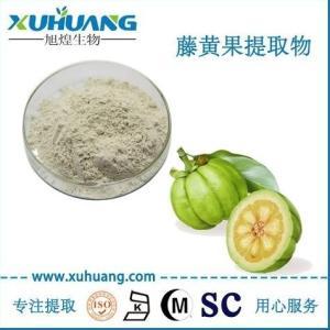 藤黄果提取物,羟基柠檬酸HCA60%,印度进口货源