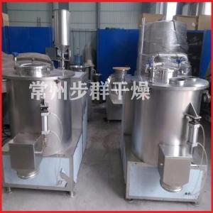 藕粉立式高速混合机 ZGH-350型高速混合机 立式高速混合机