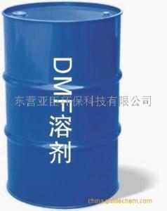 二甲基甲酰胺  DMF     天津经销商