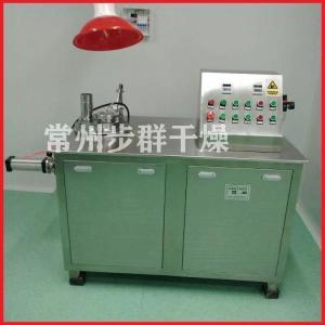 有机肥湿法混合制粒机 湿法制粒机GHL-250型 湿法制粒机