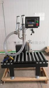 上海厂家生产30L腻子膏定量称重灌装机 固化剂罐装机
