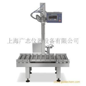 上海广志25L油墨树脂灌装机 固化剂灌装设备