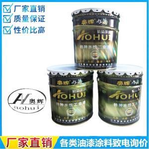 金属氟碳漆价格_金属氟碳面漆单价 一桶价格品牌:联迪-盖德化工网