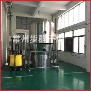 GFG-150化妆品粉体干燥机 GFG-150高效沸腾干燥机直销 高效沸腾干燥机价格 产品图片