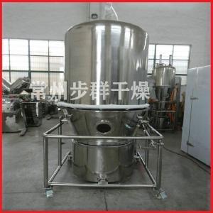 调味料立式烘干机厂 调味料沸腾干燥机价格 GFG-100 产品图片