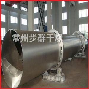 甲酸钙滚筒干燥机产量要求 回转窑烘干机  产品图片