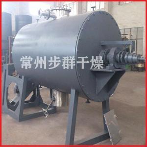 芒果耙式干燥机诚信商家 专业制造真空烘干机