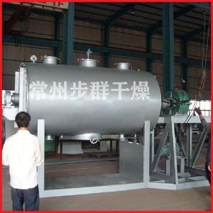 硅化锆耙式烘干机定制 常州步群 销售真空干燥机 产品图片