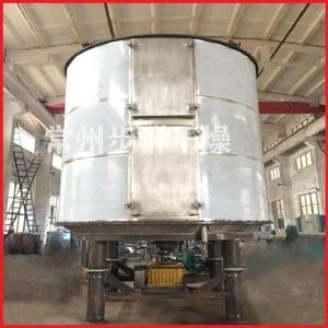 蛋白质饲料盘式干燥机价格 盘式干燥机厂 干燥设备厂盘式连续干设备产品图片