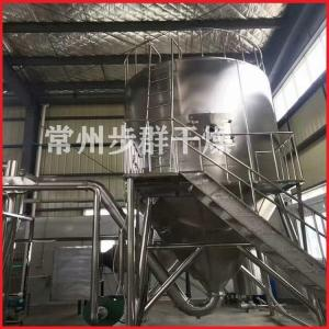 氯化金喷雾干燥机试料 离心喷雾烘干机不锈钢 常州步群 产品图片