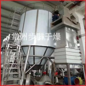 偏硅酸喷雾干燥机实力商家 常州高速离心烘干机 产品图片