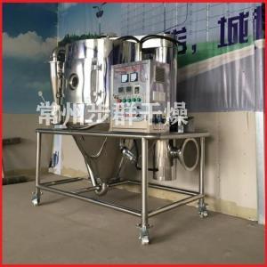 多效唑喷雾烘干机参数要求 常州步群 高速离心喷雾干燥机试料 产品图片