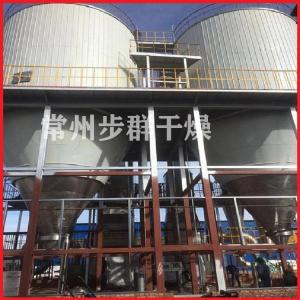 乙酸钠喷雾干燥机厂商直销 定制高速离心烘干机 产品图片