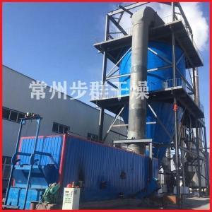 大豆多糖喷雾干燥机厂 大豆多糖喷雾干燥机价格 大豆多糖烘干机价格优惠 产品图片