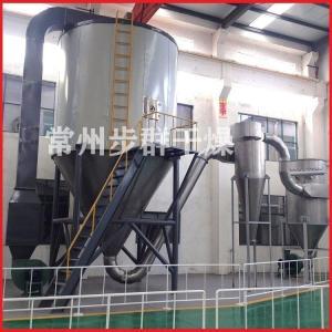 硫酸铁喷雾干燥机选型 销售高速离心烘干机