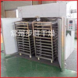 枸杞热风循环烘箱定制 直销箱式干燥机 产品图片