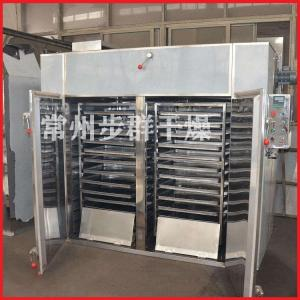 硫酸钡热风循环烘箱选型 不锈钢干燥箱参数设计 产品图片