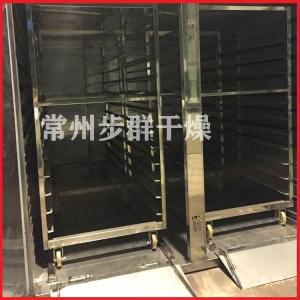 染料热风循环烘箱直销 定制箱式干燥机 产品图片