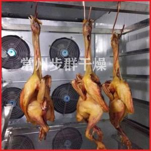 食用粉丝热风循环烘箱 热风循环烘箱直销 箱式干燥机价格 CT-C-I 产品图片
