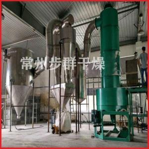 硝酸锆旋转烘干机现货供应 闪蒸干燥机直销 产品图片