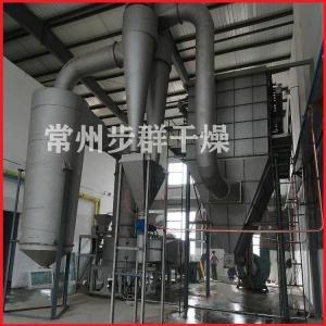 染料闪蒸干燥机 染料烘干机价格 常州步群XSG-6 产品图片