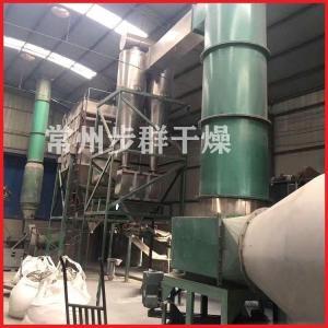 羟丙甲纤维闪蒸干燥机 羟丙甲纤维闪蒸烘干机参数 羟丙甲纤维干燥机价格 产品图片